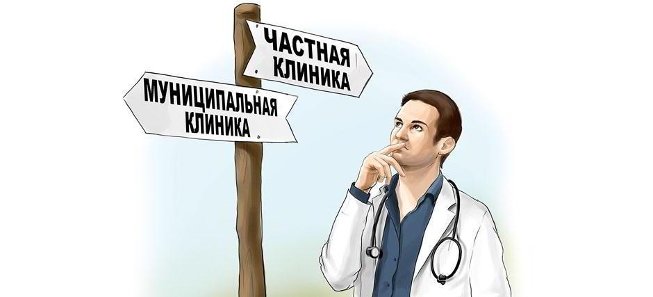 munitsipalnaya-chastnaya