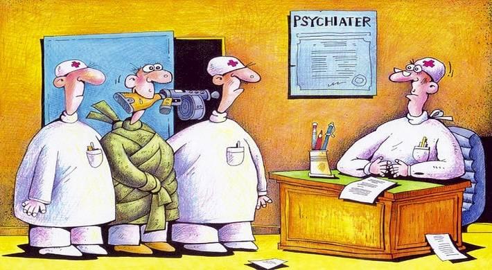 учет у психиатра